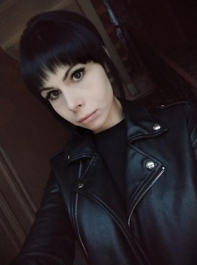Алиса Спектор, Санкт-Петербург