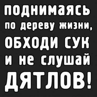 Василий Иванов, Тюмень