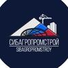 Сибагропромстрой | Красноярск