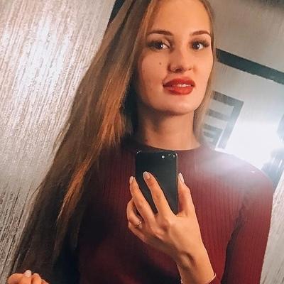 Алина Ерова