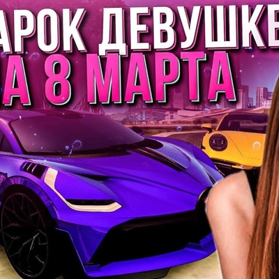 Ника Медведева