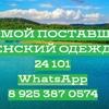 Исхок Махсудов 24-101