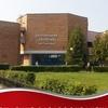УЗ «Слуцкая центральная районная больница»