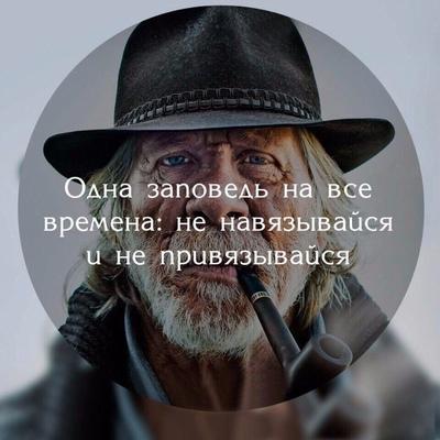 Andreas Anderssen, Ростов-на-Дону