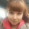 Natalya Shevkunova