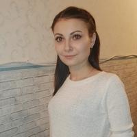 ЛянаГаврикова