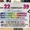 Саттар Рафиев 22-39