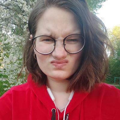 Кристина Весна