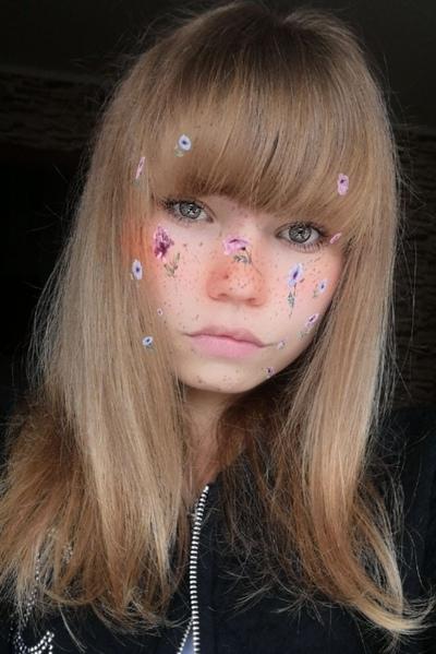 Валентина Ушакова, Златоуст
