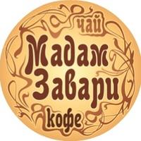 Мадам Завари - Чай Кофе Сладости Посуда