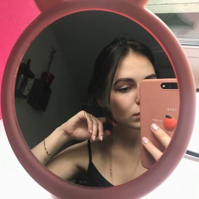 Дарина Санина
