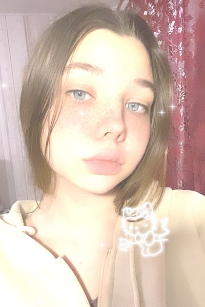 Polya Konakova