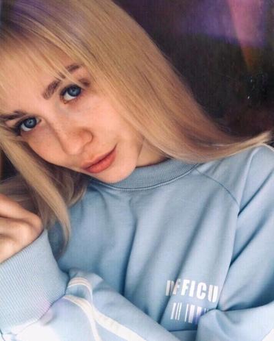 Диляра Сахапова
