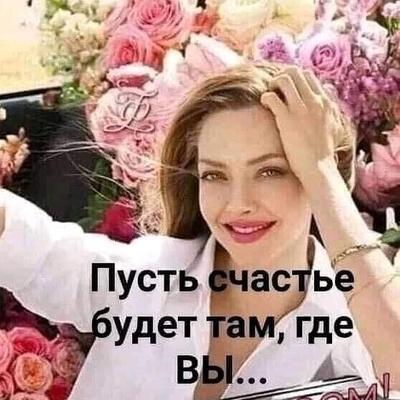 Елена Беляева, Казань