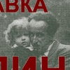 Выставка «Папины письма» в Костромской области