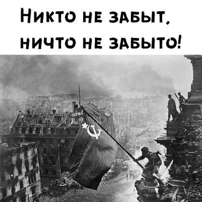 Валька Борихин, Волхов