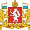 Поддержка СОНКО в Свердловской области