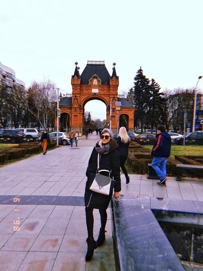 Илона Пономарева, Москва