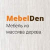 MebelDen | Мебель из массива дерева