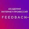 Сообщество фрилансеров | FEEDBACK