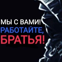 АнтиТроллинговый Комитет. АК