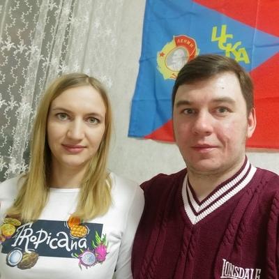 Сергей Бузинов, Москва