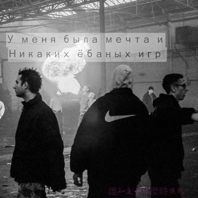 Елена Краснова, Петропавловск
