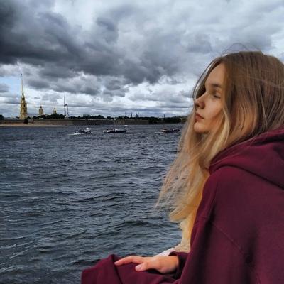 Anastasia Ozerova