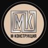 Металлоконструкции и художественная ковка Липецк