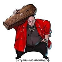 Стас Барецкий