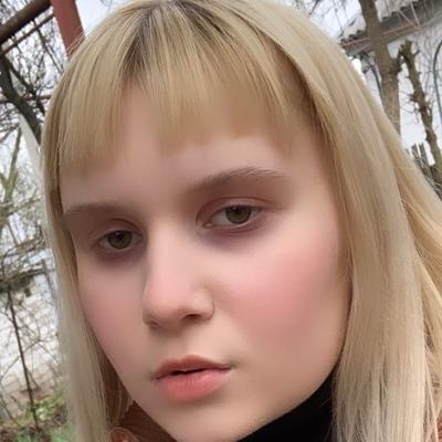 Ксюша Еременко