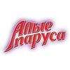 Алые паруса. Мюзикл Максима Дунаевского