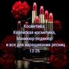 Бехзод Адхамов 13-26