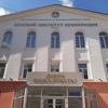 Курский институт кооперации (филиал) БУКЭП