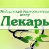 Lekar Lekar