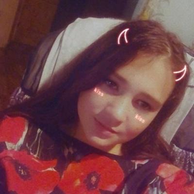 Алина Ксения