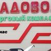 Диловар Шодиеров 22-131
