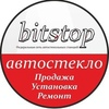 BITSTOP/Автостекло-53