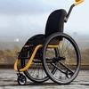 Kinesis — Кресла-коляски активного типа