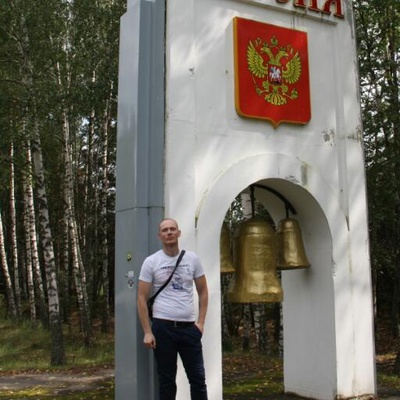 Иван По-Имени, Тула