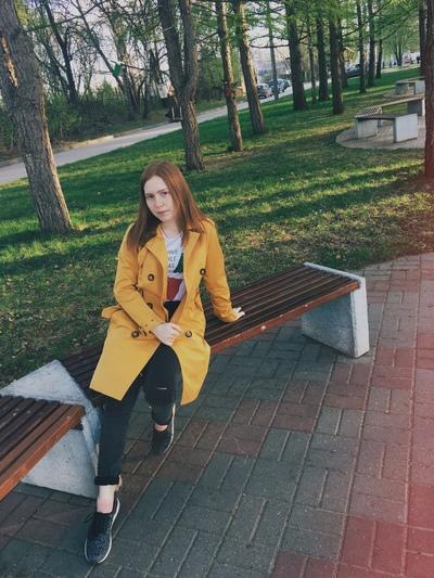 Юля Миронова, Нижний Новгород