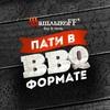 ШашлыкoFF Екатеринбург