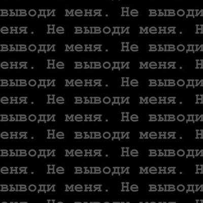 Ольга Бутина