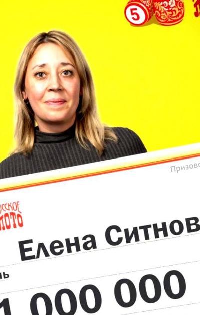 Kamilla Belyaeva