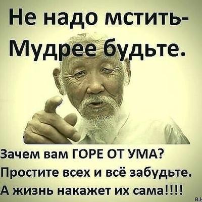 Стас Курган