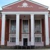 Администрация город Советск