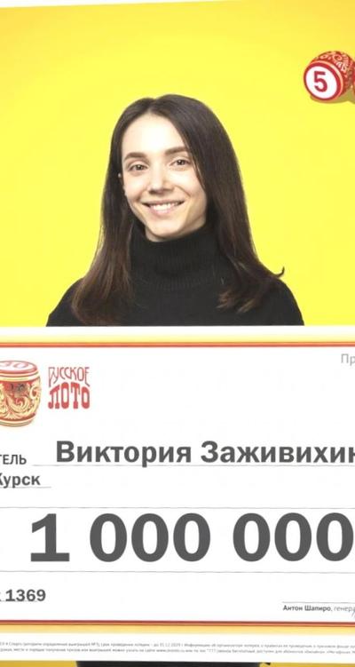 Марианна Золотова