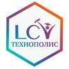 Технополис LCV