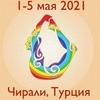 """Международный Фестиваль """"Йога-Радуга"""""""