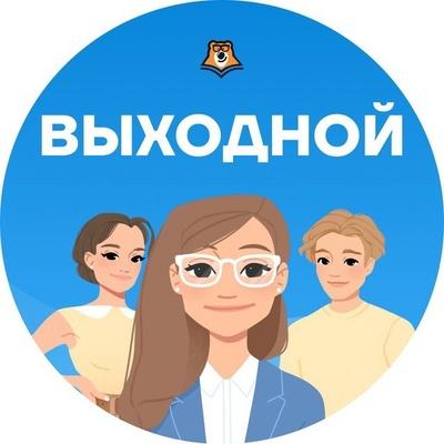 Анастасия Сычёва, Набережные Челны